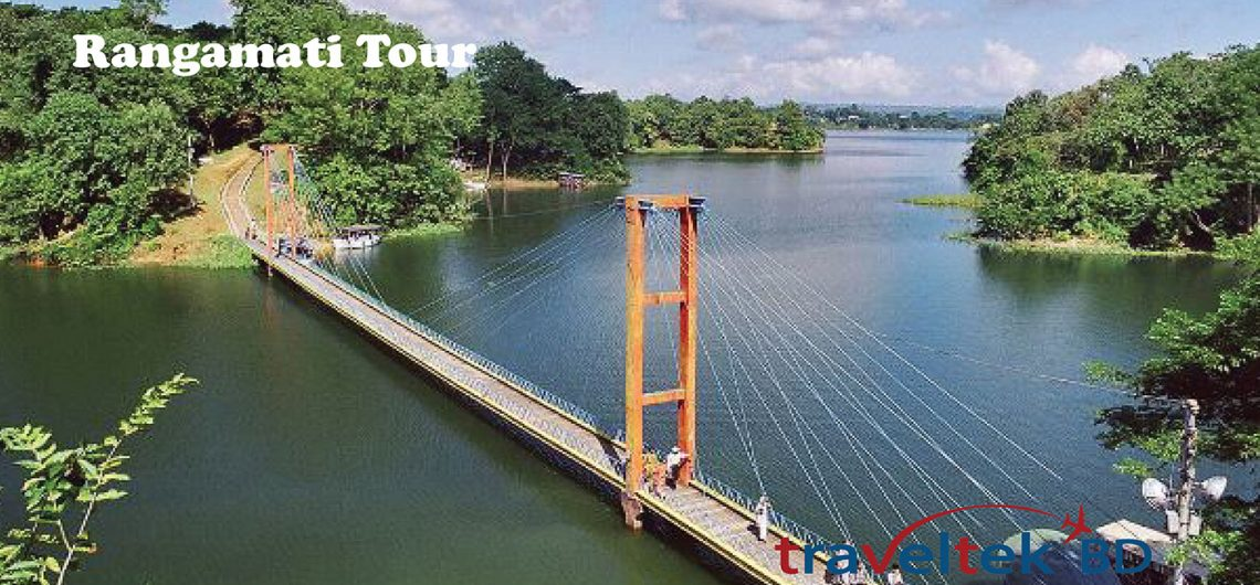 Rangamati Tour